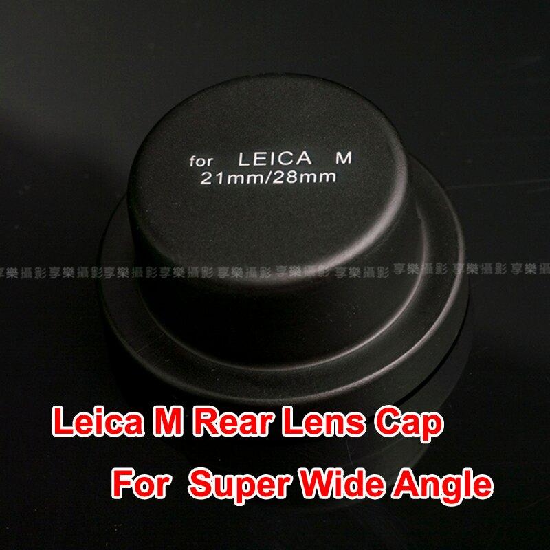 [享樂攝影] Leica-M 超廣角用鏡後蓋 鏡頭後蓋 全金屬 有黑銀兩色 leicaM L39轉接也適用 M3 M5 21mm 28mm 24mm voigtlander Jupiter12 35m