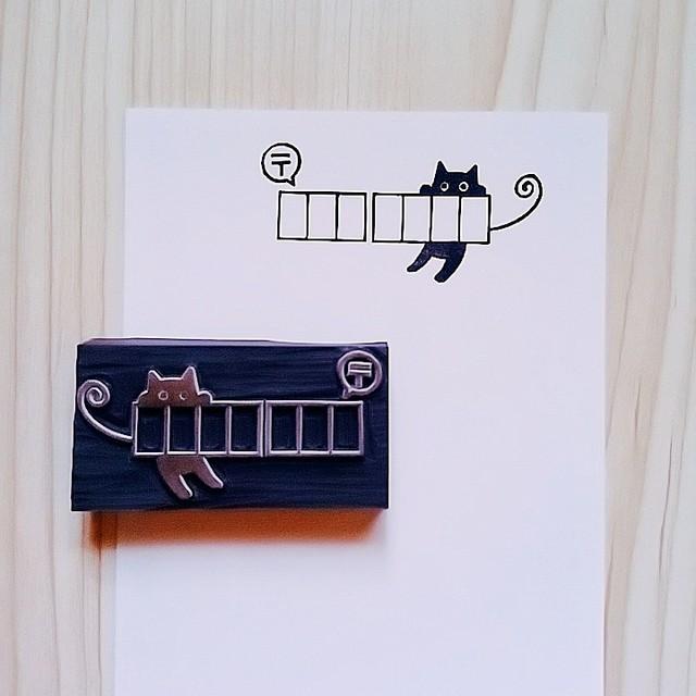 消しゴムはんこ◇郵便番号枠◇黒猫