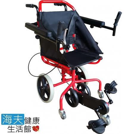"""【海夫健康生活館】""""杏華""""機械式輪椅(未滅菌) 踏踏Me 復健型 輪椅 (OP-PW1-2RD)"""