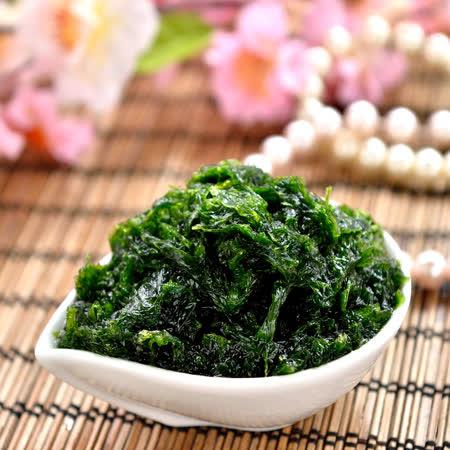 【食在鮮味】澎湖手摘鮮凍海菜4包(300g/包)