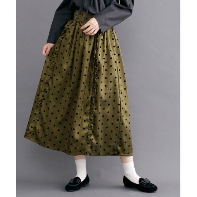 メルロー merlot 【merlot plus】フロッキードットフリルラインスカート (ライトグリーン)