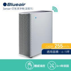Blueair SENSE+空氣清淨機 6坪 Sense+ 暖灰色