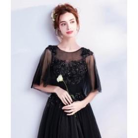 ロングドレス 写真撮影 上品 ドレス 舞台衣装 二次会 結婚式 司会者 披露宴 発表会 人気ドレス パーティードレス フォーマルド