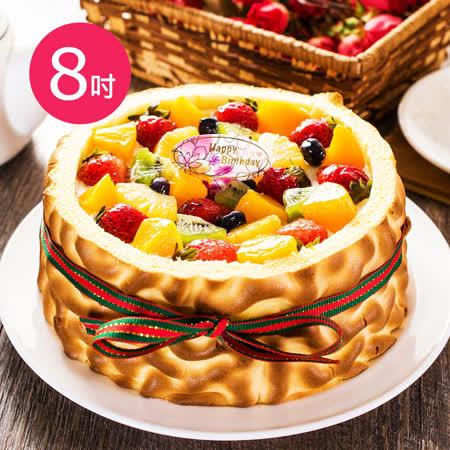 預購-樂活e棧-生日快樂蛋糕-虎皮百匯蛋糕(8吋/顆,共1顆)