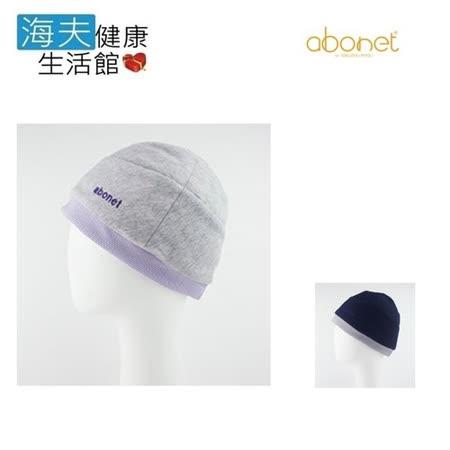 【海夫健康生活館】abonet 頭部保護帽 居家休閒款