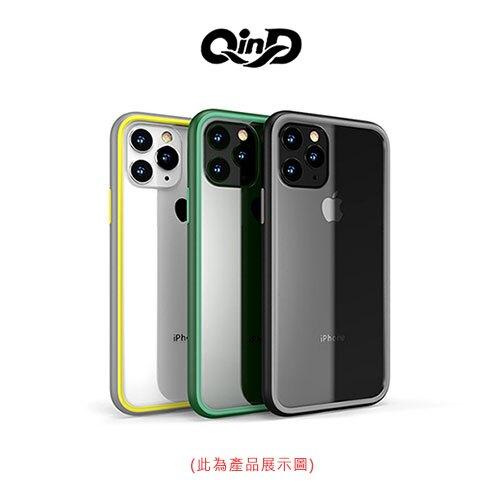售完不補!強尼拍賣~QinD Apple iPhone 11 (6.1吋)、Apple iPhone 11 Pro (5.8吋)、Apple iPhone 11 Pro Max (6.5吋) 撞色絢彩
