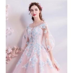 ロングドレス 人気 舞台ドレス 舞台衣装 可愛いドレス 二次会 発表会 ドレス 演奏会 結婚式 写真撮影 パーティードレス フォー