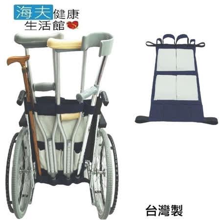【日華 海夫】輪椅用 後背袋 拐杖放置袋 台灣製