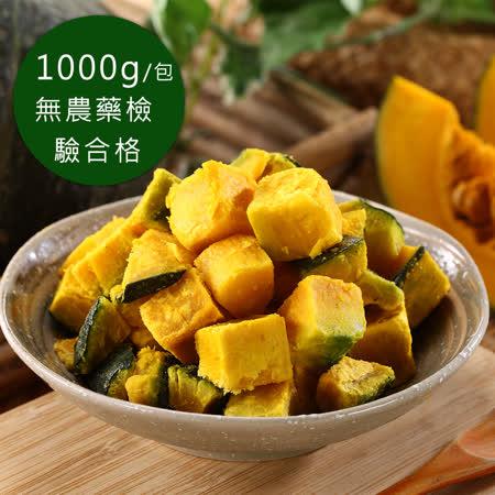 【幸美生技】紐西蘭進口鮮凍栗香南瓜(5公斤)