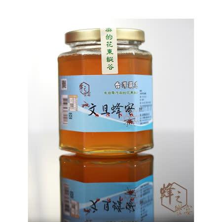 【蜂之饗宴】文旦蜂蜜320g (任選)