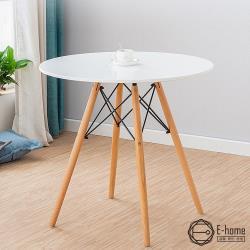 E-home Cacey卡希圓形餐桌-80cm-白色