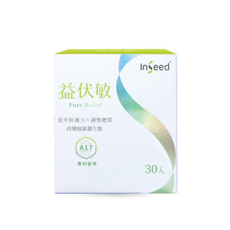 【蔡英傑教授推薦】InSeed益伏敏-機能益生菌(30包/盒)
