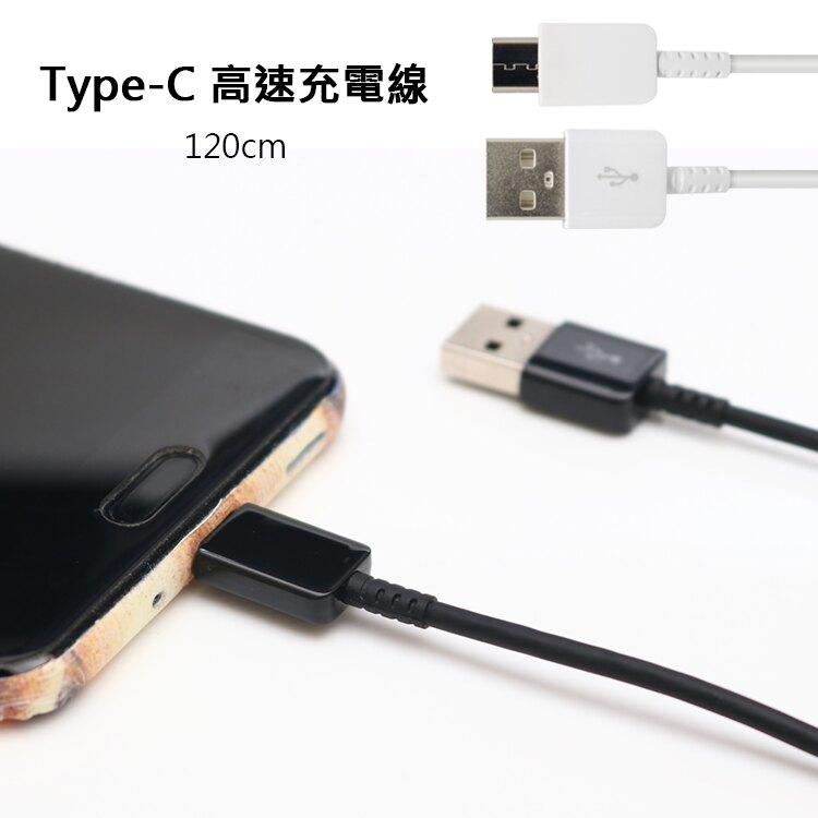 Type C 充電線/傳輸線 適用於 HUAWEI 華為 Mate 9 10 20 X Pro/P10 P20 P30 Plus/nova 3 3e 4e/Google Pixel 3 3XL/Sha