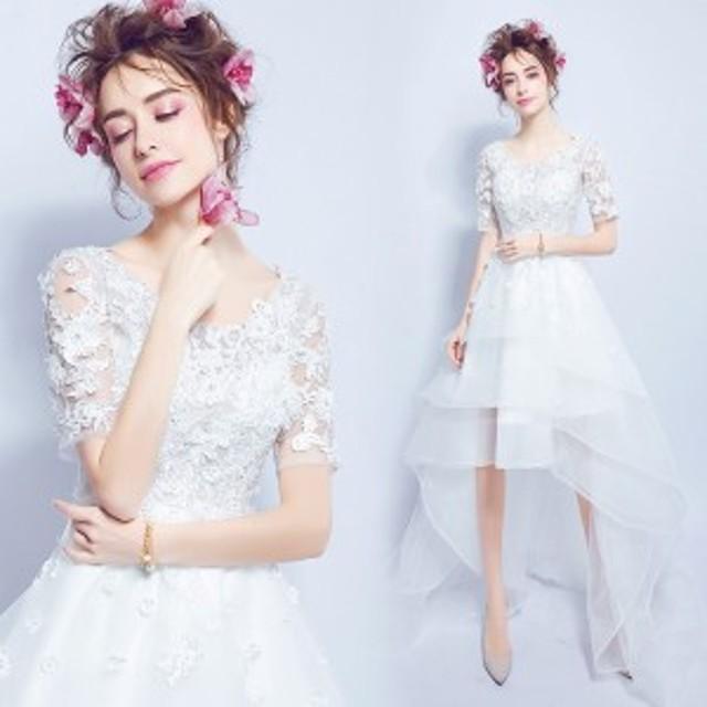 ロングドレス 人気 ミモレ丈ドレス 膝丈ドレス 前短後長 編上げタイプ スレンダーライン 結婚式ドレス 二次会 人気 パーティ