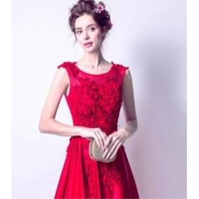 ロングドレス 赤 結婚式 披露宴 司会者 演奏会 花嫁 写真撮影 舞台衣装 舞台ドレス 人気 ドレス 可愛い パーティードレス フォ