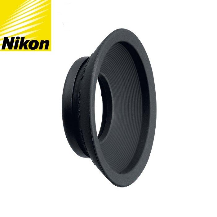 又敗家@尼康廠Nikon眼罩DK-19眼罩Nikon原廠眼罩DK-19眼杯(橡膠,一定要與DK-17 DK17搭配使用)適D6 D5 D4s D4 D3 D2 D1 D850,D810A,D810,D