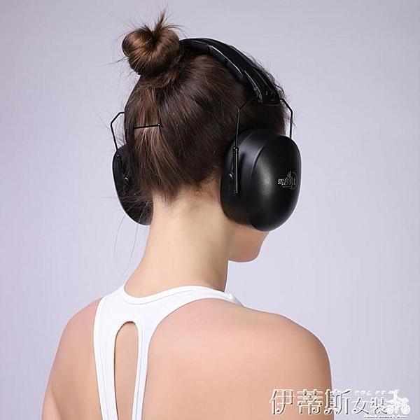 隔音耳罩隔音耳罩睡覺睡眠用學生防呼嚕可側睡專業防噪音工業靜音降噪耳機 伊蒂斯