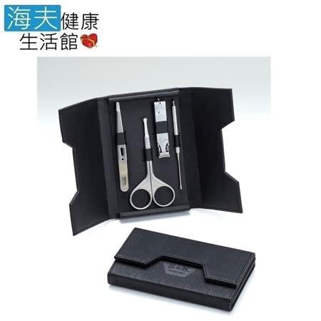 【海夫健康生活館】日本GB綠鐘 匠之技 鍛造 鋼修容4件組 旅行隨身盒之禮品組(G-3112)