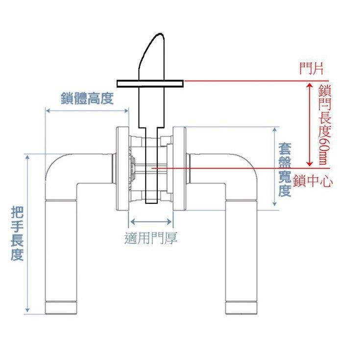 加安水平鎖LYWX20G 浴廁鎖 圓套盤 內側為按鈕 磨砂銀色 門厚30~42mm 鎖閂長度60mm無鑰匙