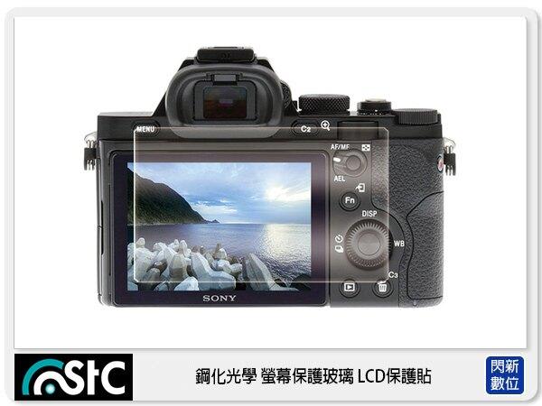 【滿3000現折300+點數10倍回饋】STC 鋼化光學 螢幕保護貼 適用 SONY A77II, A99, RX1, RX1R, RX10, RX100, RX100II, RX100III,RX1