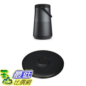 [107美國直購] Bose SoundLink Revolve+ Portable & Long-Lasting Bluetooth 360 Speaker, Triple Black + Char