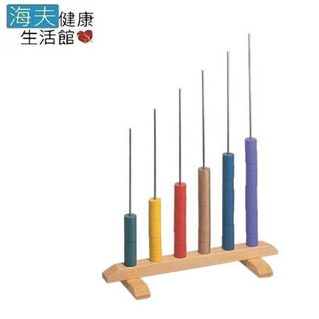 【海夫健康生活館】耀宏 YH245 圓珠垂直塔 算珠架 珠珠計算架