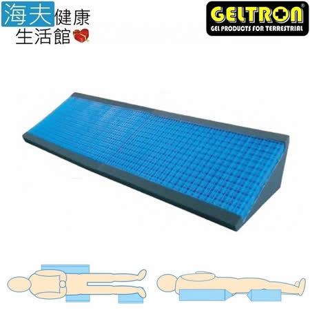 【海夫健康生活館】日本原裝 Geltron 多功能輔助墊 舒壓墊 加長款 (GTC-THL)