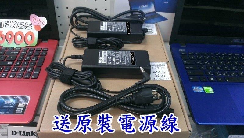 微星 MSI 原廠規格 90W 變壓器 適用 CX700 EX400 EX400X EX410 EX460 EX460X CX623-021SK CX623-025 CX650 CR700 CX605