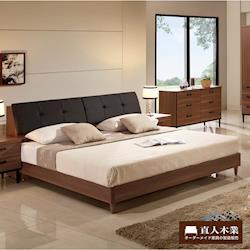 【日本直人木業】Industry收納標準5尺簡約生活床組