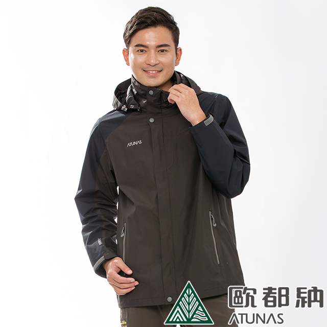 【ATUNAS 歐都納】男款GORE-TEX Fleece兩件式防水外套(A-G1901M黑灰/防風/保暖/刷毛)