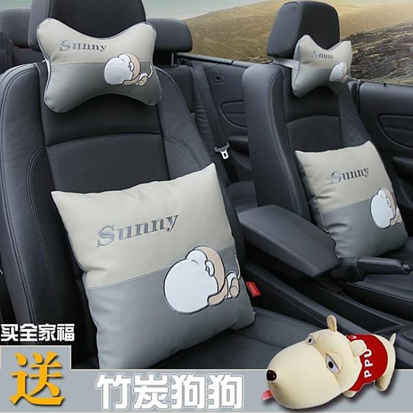 靠枕汽車頭枕護頸枕靠枕一對車內座椅頸枕車載腰靠枕頭卡通可愛用品 非凡小鋪 新品