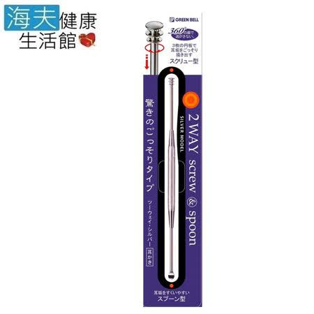 【海夫健康生活館】日本GB綠鐘 匠之技 鍛造 不鏽鋼 360度旋轉 耳拔 雙包裝(G-2158)