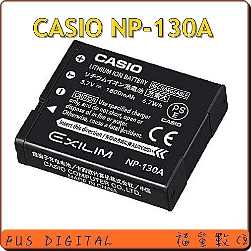 【福笙】CASIO NP-130A NP130A 原廠鋰電池 ZR1000 ZR1100 ZR1200 ZR1500 ZR3500 ZR3600 ZR2000 ZR800 ZR700 ZR400 H3