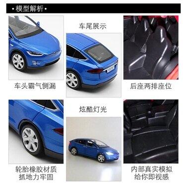 免運 特斯拉跑車合金車模玩具1:32聲光回力汽車模型仿真男孩小汽車 韓國時尚週