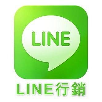 LINE@行銷 LINE@衝粉軟體【LINE@生活圈 增加粉絲/衝粉絲/衝人氣】 LINE生活圈衝讚 真人追蹤