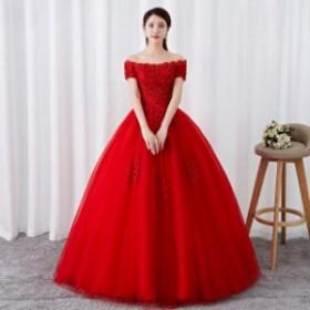 レッド パーティードレス ウェディングドレス 発表会 演奏会用ドレス プリンセスライン 二次会・花嫁衣裳にも♪