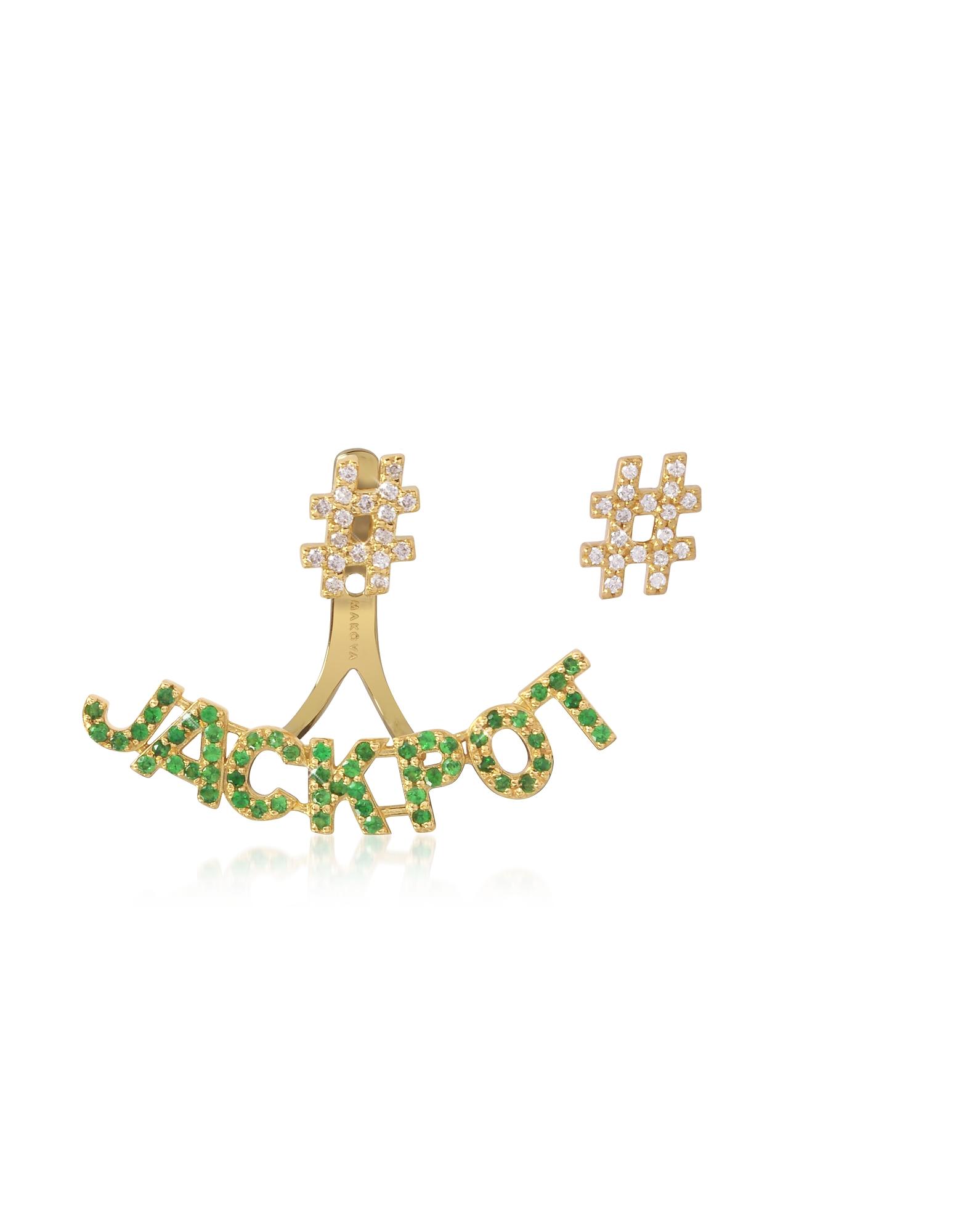 Makova Jewelry 耳环, #Jackpot字母装饰耳钉