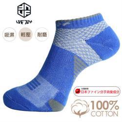 [UF72]除臭輕壓足弓氣墊運動襪UF912-3藍色(男)(五雙入)24-28/慢跑/綜合運動/戶外運動/爬山