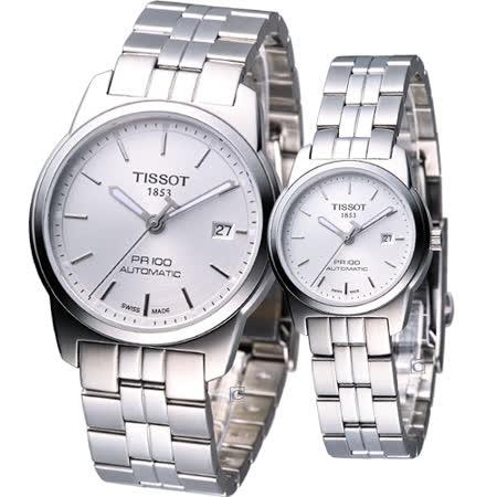 TISSOT 天梭 PR100 時尚經典 機械對錶_T049407110310.T049307110310