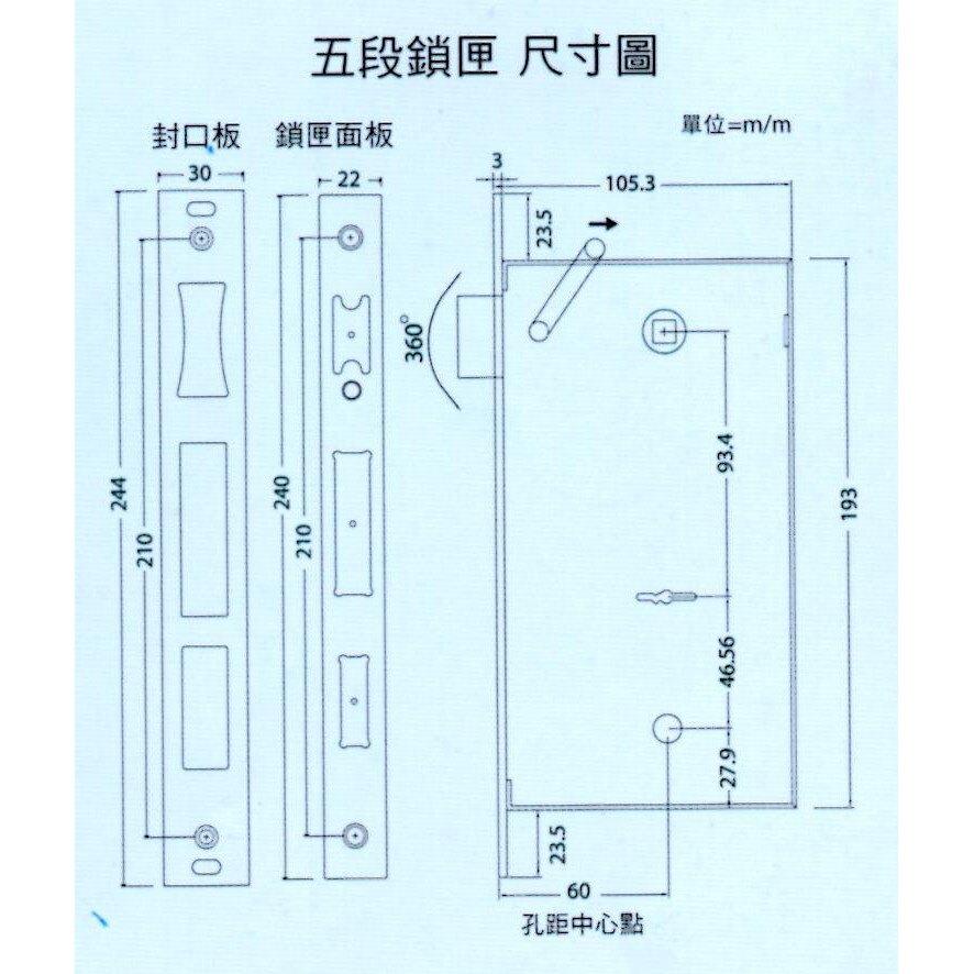 COE E-705型(鍛造鐵材質)門厚35-60mm鍛造五段匣式防盜鎖(黃古銅)五段葉片+3段式暗閂