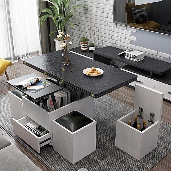 多功能茶几 小戶型簡約實木火燒石大理石鋼化玻璃茶幾多功能折疊升降餐桌兩用 DF 艾維朵