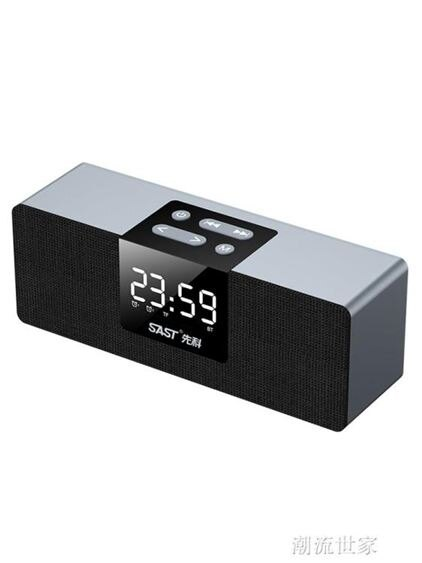 SAST/先科 T13無線藍牙音箱超重低音炮大音量便攜式迷你家用鬧鐘小音響3DMBS 全館免運