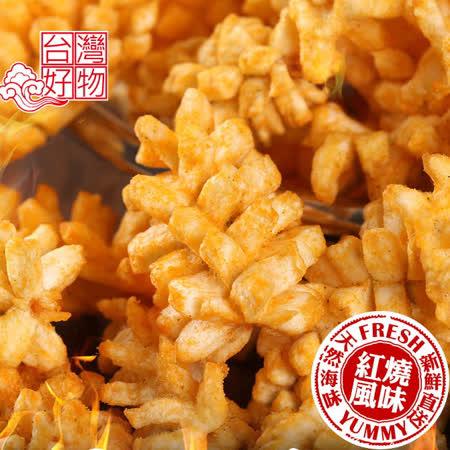 【愛上美味】卡拉魷米花 紅燒風味16包組(20g/包)