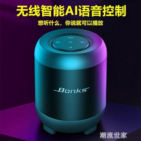 無線藍牙音箱內置小度助手智能AI人工語音控制手機外放插卡迷你小音響家用便攜MBS 全館免運