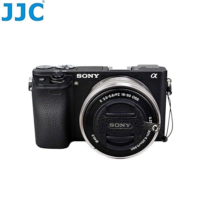 又敗家@JJC真皮蒙皮貼CS-S1650鏡頭蓋防丟繩相容索尼Sony原廠ALC-F405S鏡頭蓋防失繩新力E 16-50mm鏡頭前蓋F3.5-5.6索尼F/3.5-5.6防掉繩保護蓋1:3.5-5.6