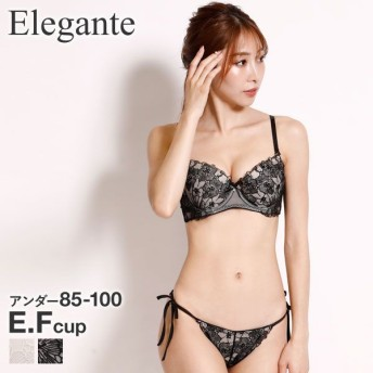 (エレガント)Elegante 大きいサイズ 花柄エンブ ブラジャー ショーツ 紐パン セット グラマー EF(A48J3109EF)