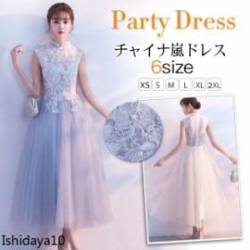 ロングドレス 演奏会 大人 パーティードレス 結婚式 ドレス チャイナ風 ウェディングドレス パーティー ピアノ 二次会ドレス お呼ばれ 発