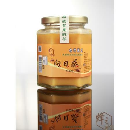 【蜂之饗宴】向日葵蜂蜜(結晶蜜)320g (任選)
