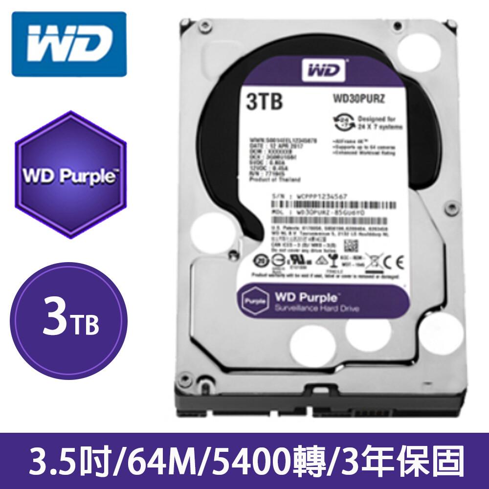 彩盒公司貨wd 3tb 3.5吋監控硬碟(wd30purz) 紫標