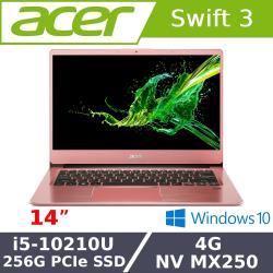 Acer宏碁 SF314-58G-52AL 輕薄筆電 14吋/i5-10210U/4G/PCIe 256G SSD/MX250/W10